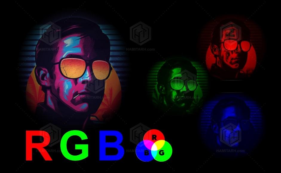 سیستم RGB چیست